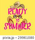夏 ビーチ ポスターのイラスト 29961080