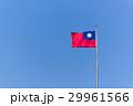 國旗,Flag,Taiwan flag 29961566