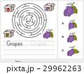 Maze game: Pick grapes box - worksheet  29962263