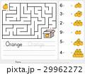 迷路 ゲーム 試合のイラスト 29962272