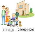 三世代 三世代家族 家族のイラスト 29964420
