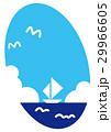 夏 夏の海 ヨットのイラスト 29966605