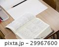 勉強 学習 辞書の写真 29967600