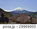 いやしの里根場 西湖いやしの里根場 富士山の写真 29969005