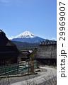 いやしの里根場 西湖いやしの里根場 富士山の写真 29969007