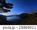 20170414本栖湖中之倉峠展望台からの富士山 29969011
