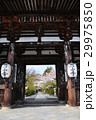 石山寺 29975850