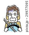 運転する男性:驚く、危険 29977095