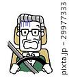 運転するシニア男性:驚く、危険 29977333