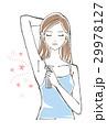 デオドラントスプレーを使う女性 ロングヘア 29978127