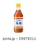 ナンプラー【食材・シリーズ】 29978311