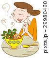 パクチー料理と女性 29980460