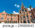 サン・パウ病院 スペイン バルセロナ 世界遺産 29980645