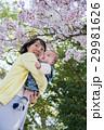 赤ちゃん 人物 親子の写真 29981626