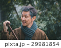 aged man 29981854