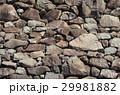 石垣 29981882