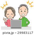 シニア パソコン 夫婦のイラスト 29983117