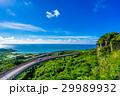 沖縄 ニライカナイ橋 青空の写真 29989932