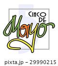 Cinco de Mayo mexican holiday 29990215