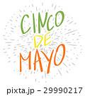 Cinco de Mayo mexican holiday 29990217