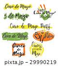 Set with lettering Cinco de Mayo 29990219