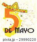 Cinco de Mayo mexican holiday 29990220
