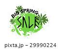 Grunge sale poster with green splash 29990224