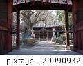 【重要文化財】佐竹寺 本堂 29990932