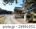 【重要文化財】楞厳寺(りょうごんじ)山門 29991052