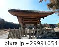 【重要文化財】楞厳寺(りょうごんじ)山門 29991054