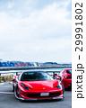 真っ赤なスポーツカー 29991802