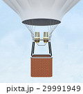 White hot air balloon with basket on skiy 29991949