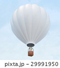 White hot air balloon with basket on skiy 29991950