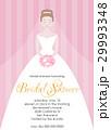 ウェディング 新婦 花嫁のイラスト 29993348