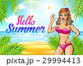 夏 ベクトル 女性のイラスト 29994413