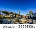 愛知県 愛知 名古屋の写真 29995601
