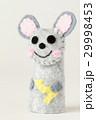 ネズミの指人形 29998453