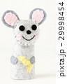 ねずみの人形 29998454