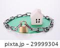 ホームセキュリティー イメージ 29999304