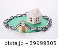 ホームセキュリティー イメージ 29999305