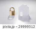 ホームセキュリティー イメージ 29999312