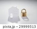 ホームセキュリティー イメージ 29999313