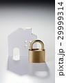 ホームセキュリティー イメージ 29999314