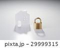 ホームセキュリティー イメージ 29999315