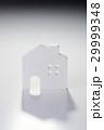 ホームセキュリティー イメージ 29999348