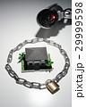 防犯カメラでホームセキュリティー 夜間イメージ 29999598