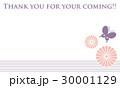 蝶 ペーパーアイテム ウェディング素材のイラスト 30001129