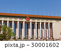 Great Hall of the People in Beijing 30001602