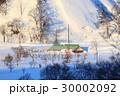 豪雪 雪 積雪の写真 30002092