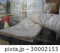 フランスの古書店 30002153